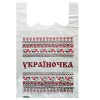 "Пакет ""Україночка"" (30х50) 100шт"