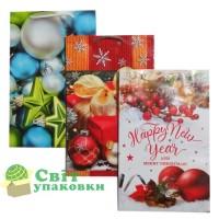 Новорічний пакет 17х26