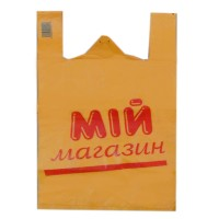 "Пакет великий ""Мій магазин"" (40х60 30 мкн) 50шт"
